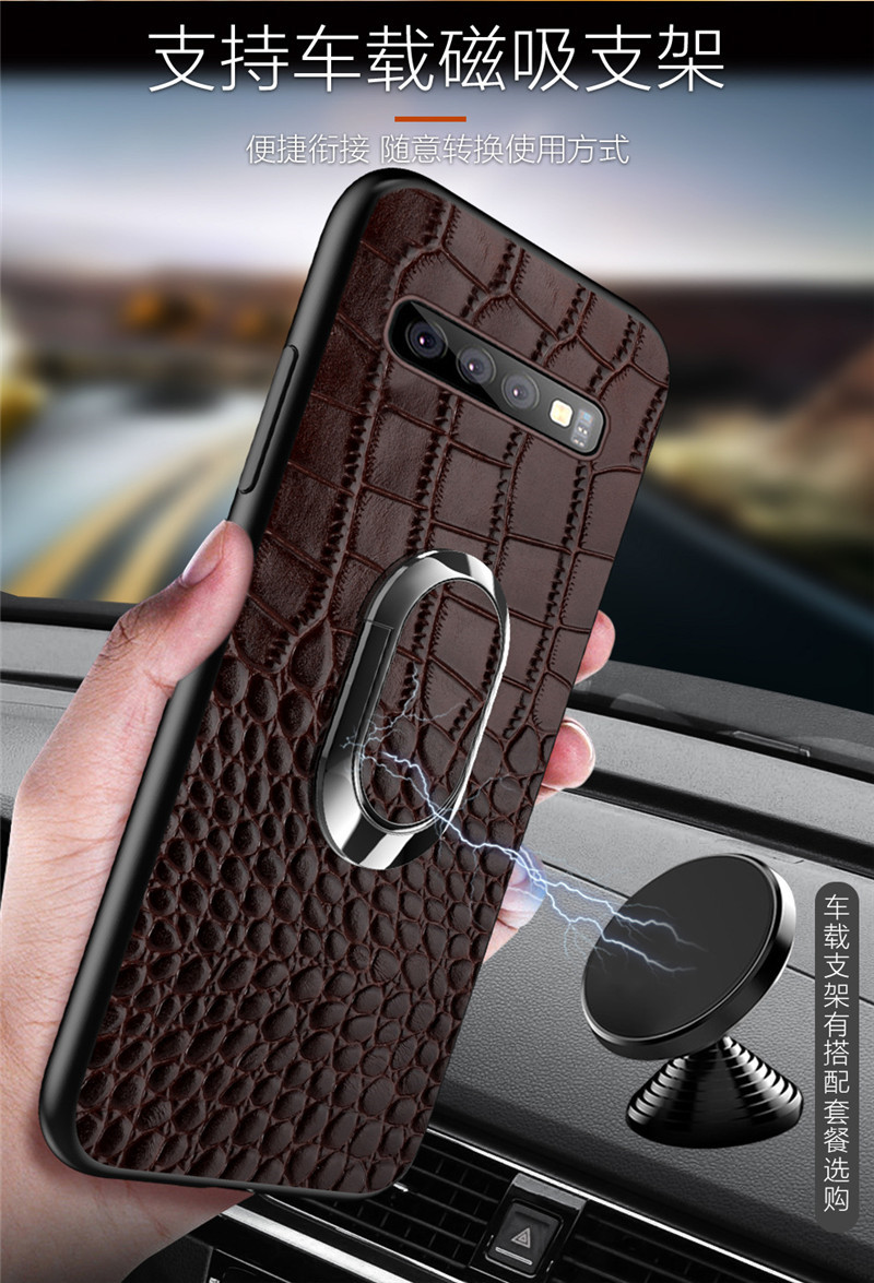 For Samsung Galaxy S10 Case Genuine Leather Armor Car Magnetic Ring Holder Cover For Samsung S10 Lite S10 Plus Case12
