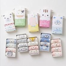8 pack baby socks with animal prints – big pack