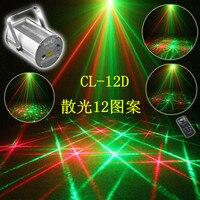 High Quality 12 Patterns Laser Light Lamp Astigmatism Lamp Sound Stage Lighting Lighting Lamp Laser Light
