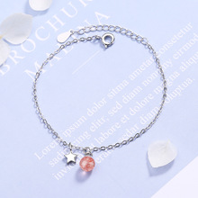 Natural strawberry crystal bracelet female Korean version of the fresh wild temperament pink five-pointed star