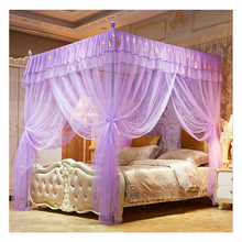 Summer 3 Door Open Bedding Netting Curtain Lace Insect Bed Canopy Dome Polyester Mosquito Net Furniture