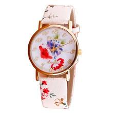New For women watches fashion floral patterns leather strap Geneva Hot Style Analog quartz wrist watch relogio feminino Donna цена