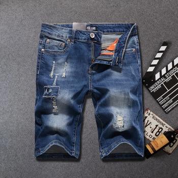 Summer Fashion Men's Jeans Shorts Elastic Short Ripped Jeans Homme Knee Length Streetwear Punk Style Hip Hop Denim Shorts Men 1
