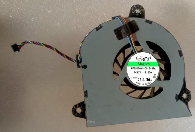 fan for NS7CB01 16C07 12V 0 62A 6033B0049301 series cooler fan