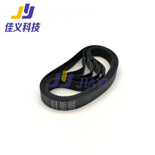 284-S2M-12 Short Timing/Carriage Belt for  Inkjet Printer Motor Good Quality&Hot Sales!!!