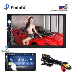 """Podofo 2 Дин Радио 7 """"HD плеер MP5 сенсорный экран цифровой дисплей Bluetooth Мультимедиа USB 2din Авторадио автомобиля резервного копирования мониторы"""
