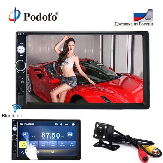 """Podofo 2 喧騒車のラジオ 7 """"HD プレーヤー MP5 タッチスクリーンデジタルディスプレイの Bluetooth マルチメディア USB 2din Autoradio カーバックアップモニター"""