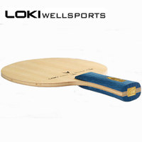 LOKI V5 Table Tennis Blade Professional Training Pingpong Pad Defensive Ping Pong Racket No Rubber Wang Hao Celebrity