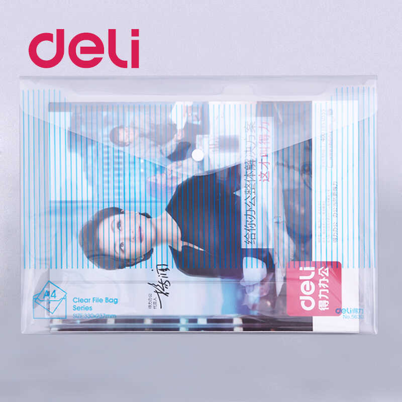 Deli 10pcs A4 Clear file Document Bag Paper File Folder Stationery School Office supplies Case PP snap bag blue