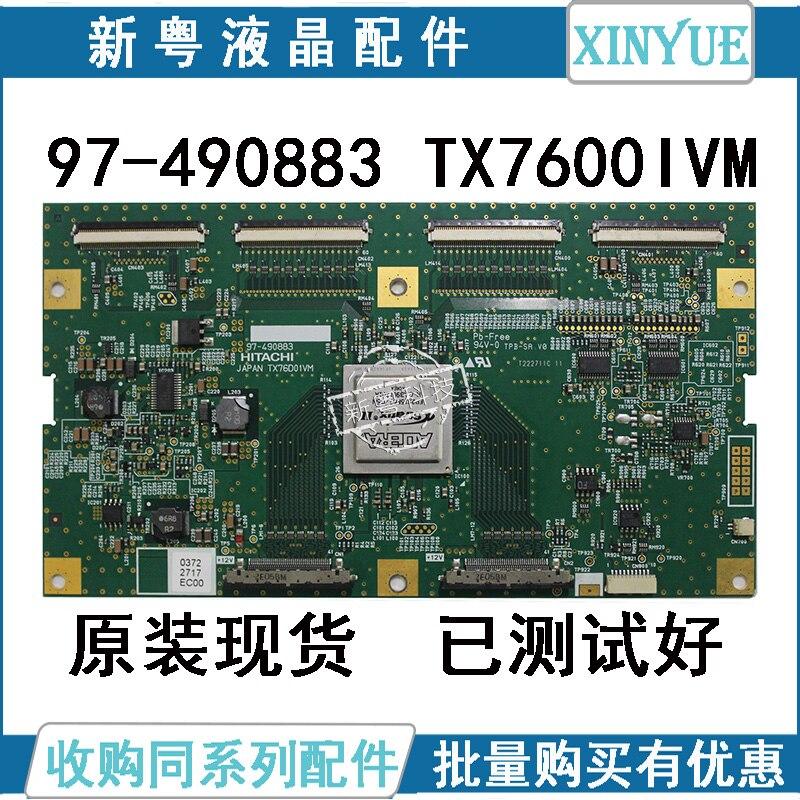 97-490883 TX76D01VM TX76D0IVM  JAPAN  цена