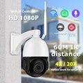 Zoohi Беспроводная ptz-камера Открытый IP Камера двухстороннее аудио 1080 p вращающийся купол 20X Survellance безопасности камеры WIFI 2MP ИК 4X
