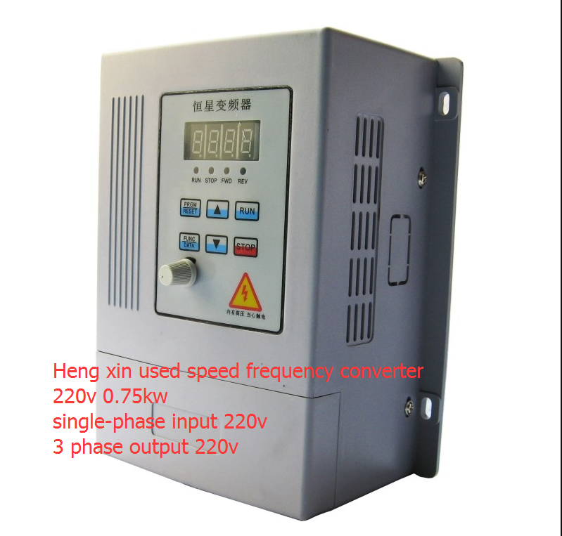 цена на Heng xin used speed frequency converter 220v 0.75kw  single-phase input 220v 3 phase output 220v  inverter
