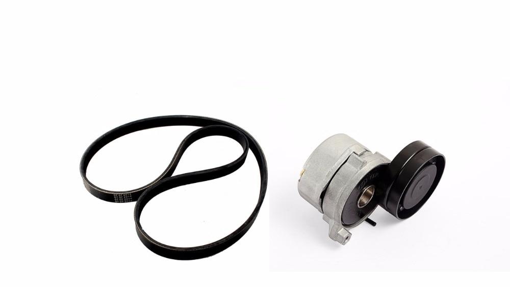 Generator fan belt / Belt Tensioner kit for Chinese SAIC ROEWE 550 MG6 1.8 Engine Auto car motor parts 10002353