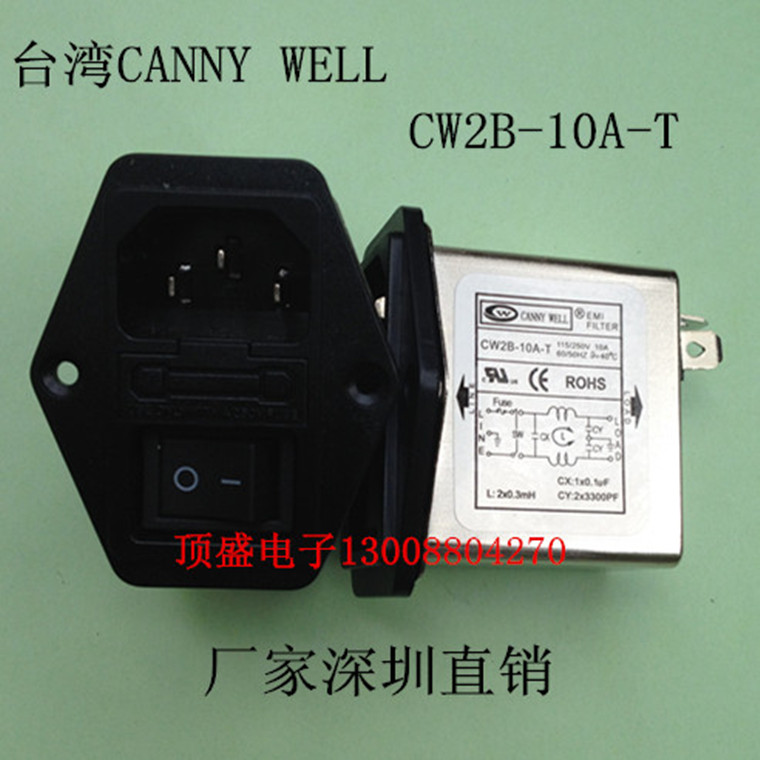 все цены на  (2pcs/lot) CW2B-10A-T 220V 10A Taiwan CANNYWELL three in one socket with switch safe EMI power filter  онлайн