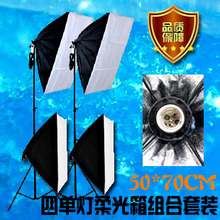 Photograpy 4 Softbox Continuous Lighting Kit Photo Studio E27 light studio Photographic equipment single holder CD50