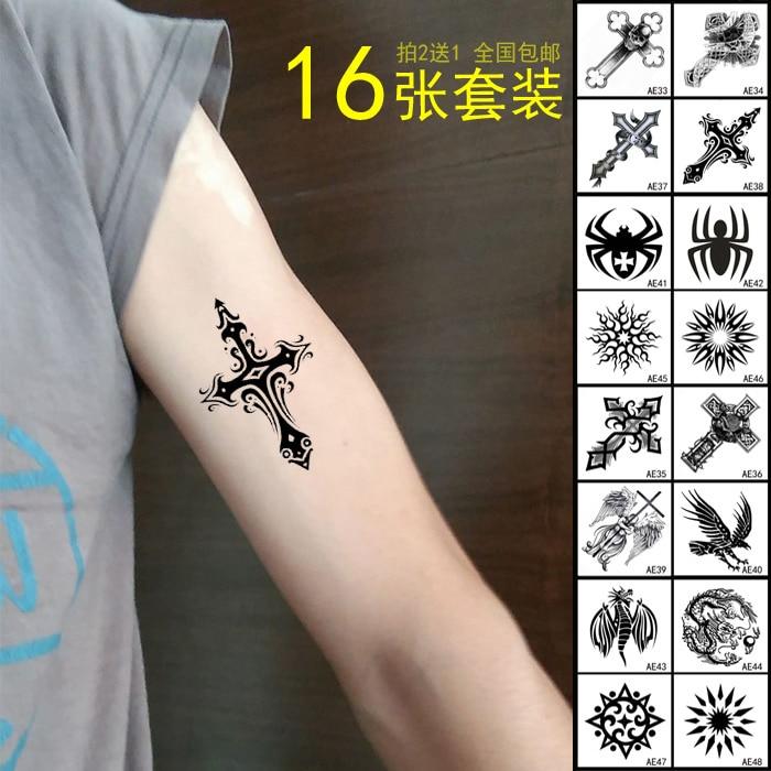 tetovací zbraň zavěsit dobré věci o randění