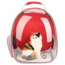 5d3663b43ed9f 4 colores transpirable mascota pequeña bolsa de portátil para mascotas de  viaje al aire libre mochila perro gato llevando jaula