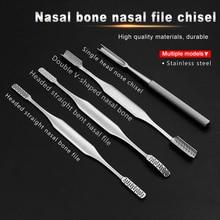Shi Qiang Nasal Bone Nasal Bone Nasal Plastic Equipment Aesthetic Plastic Surgery Tool Bone Knife Chisel with Hole
