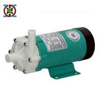 HomeBrew Pump MP 15 Food Grade Brewing Home brew 220V Magnetic Water Pump Temperature 140C 1/2 BSP/NPT