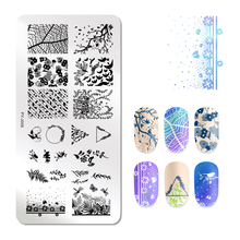 PICT YOU Striped Nail Stamping Plates Butterfly Flower Leaf Image Mixed 12cm * 6cm Stamp Plates Nail Art Image Stencils Tools недорого