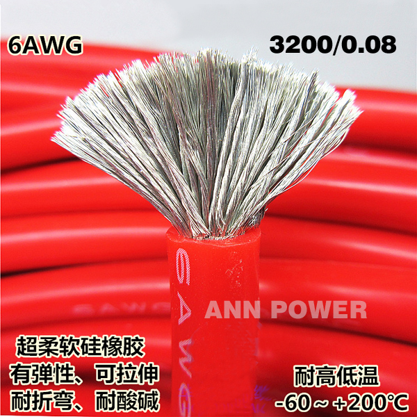 Free shipping 6AWG Silicone wire 6 AWG 6# silica gel wires Conductor ...