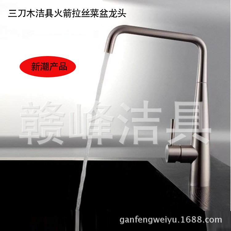 Universal rotating copper faucet full body tiger ran hot and cold basin mixer taps wash basin