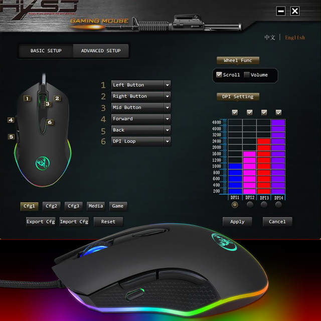 HXSJ Programmable Gaming Mouse 4800DPI 6 Buttons RGB Backlit USB Wired  Optical Mouse Gamer for PC Computer Laptop