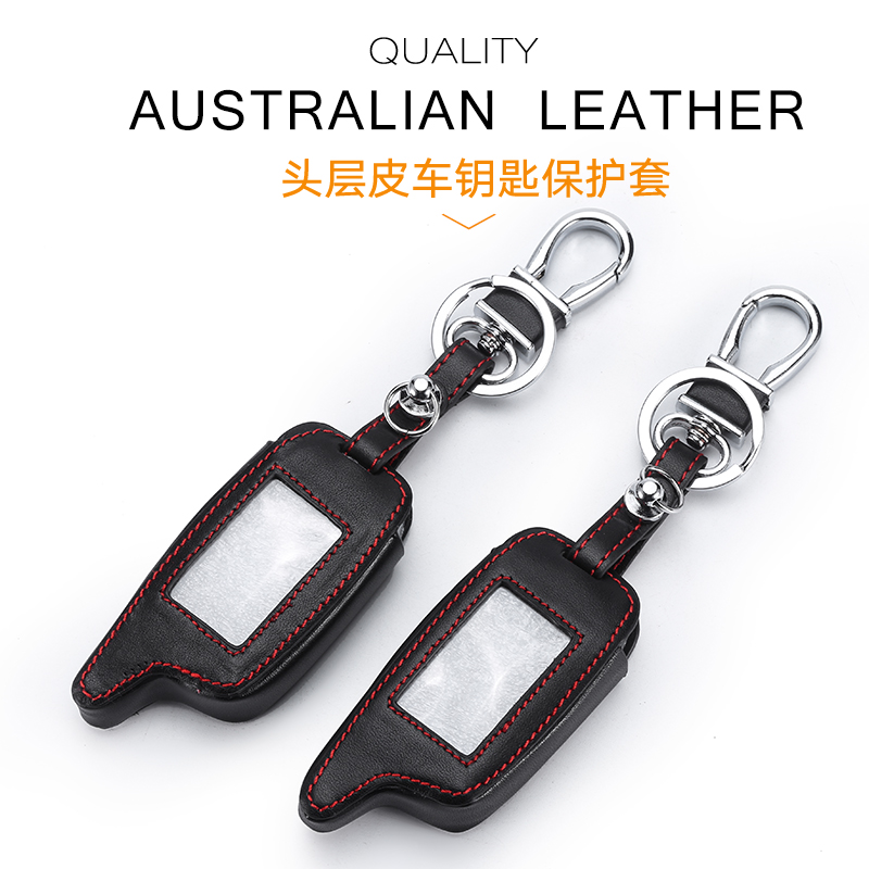 A6 A9 LCD Remote Controller Keychain Leather Cover For Two Way Car Alarm StarLine A6 A9 A8 Key Case Holder