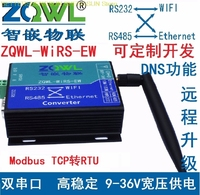 WIFI serial server /2 serial port to network to serial port 485 232/Modbus TCP/RTU|ABS Sensor| |  -