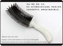 Plastic S comb hair comb Hair styling comb Professional hairdressing hair care Evening makeup combs