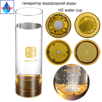 Hydrogen peroxide water 600ml Wireless transmission USB charging H2 generator Reduce aging water Hydrogen cup factory Outlet wireless transmission hydrogen rich generator h2 water cup electrolysis separation hydrogen and oxygen postpone aging