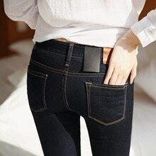 2016 Winter Jeans Women Gold Fleeces Inside Warm Jeans Solid Skinny Denim Pencil Pants Low Waist Trousers P8022