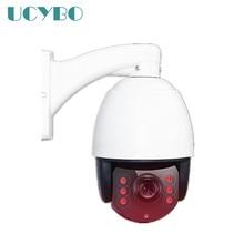 Mini PTZ IP Camera 960P HD Outdoor Pan tilt 4X Auto Zoom 1.3MP HD array ir led Network IP CCTV Speed Dome Camera Onvif P2P