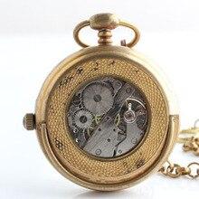 Правда все-медь латунь медь ретро моды механические карманные часы Г-Жа римские цифры М ностальгию старинные часы