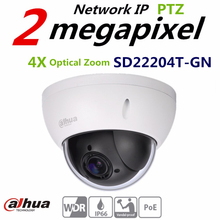 DaHua Original CCTV Camera SD22204T-GN 2Mp Network Mini PTZ Speed Dome 4x optical zoom Outdoor Camera Free shipping