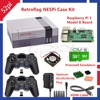 52Pi Retroflag NESPI Case With Raspberry Pi 3 16G Card Fan 2pcs Wrieless Gamepad Power Adapter
