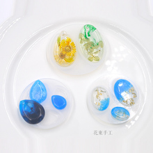 Flower Invitation Pendant Mold MD1485-1490 _Handmade Mold With Hole DIY Jewelry Silicone Mold