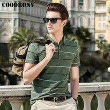 تي شيرت كاجوال للرجال من COODRONY صيفي من القطن الناعم بأكمام قصيرة مخططة بجيوب ملابس للرجال موديل S95059