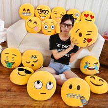 33cm Emoji Pillow Smiley Emotion Round Throw Stuffed Plush Soft Toy QQ Facial Emotions Cute Gift For Baby Kids