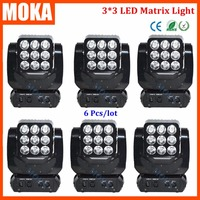6PCS/LOT Matrix Moving Head Light Mobile Light 9x10w Beam Moving Head Light for DJ KTV
