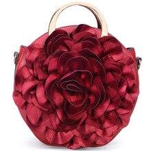 Women's Leather Handbag 2018 New Round Design Flower Hands Bags