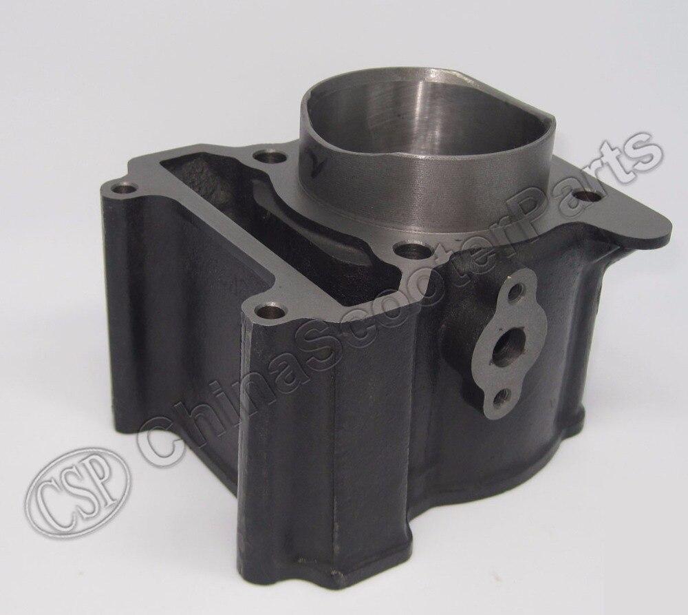 72.5 мм цилиндр для Линьхай 550 550 мм воды 600CC LH2V73 квадроциклов utv Багги