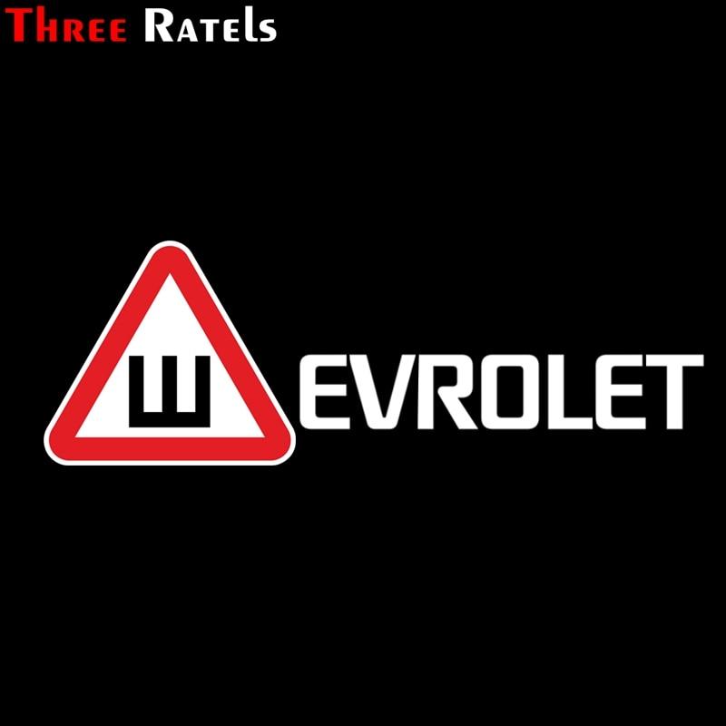 Three Ratels TZ-1043 18.5*54.5cm 1-2 pieces car sticker winter tyre for chevrolet funny car stickers auto decals чехол на сиденье skyway chevrolet cobalt седан ch2 2