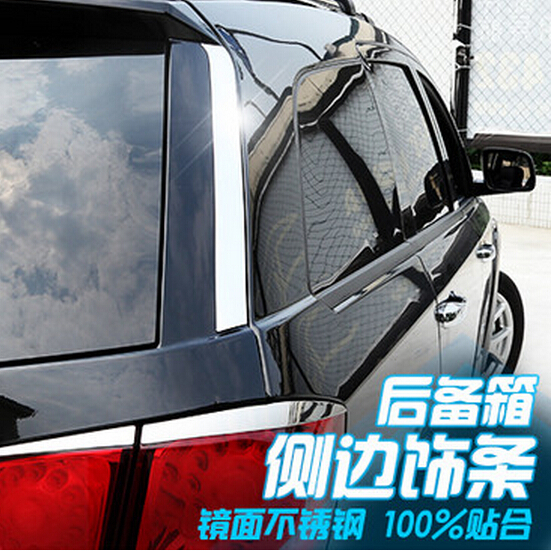 Stainless Steel Car trunk glass side Trim sticker (2pcs inside) car styling case For Dodge Journey 2013-2016 auto accessories