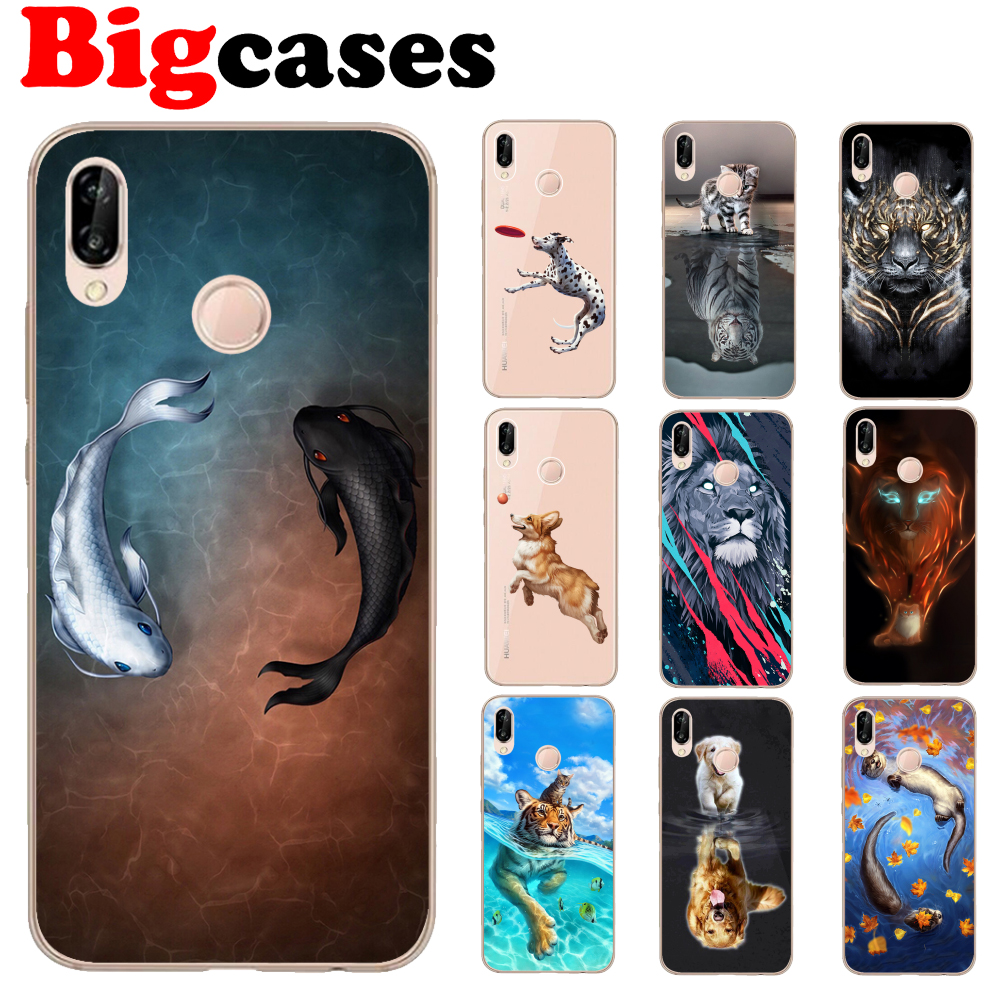 cover huawei p8 lite 2017 silicone wolf
