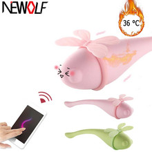 App 8 Speeds dildo Vibrators for women Wireless control jumping egg Sex toys for woman Vibrador