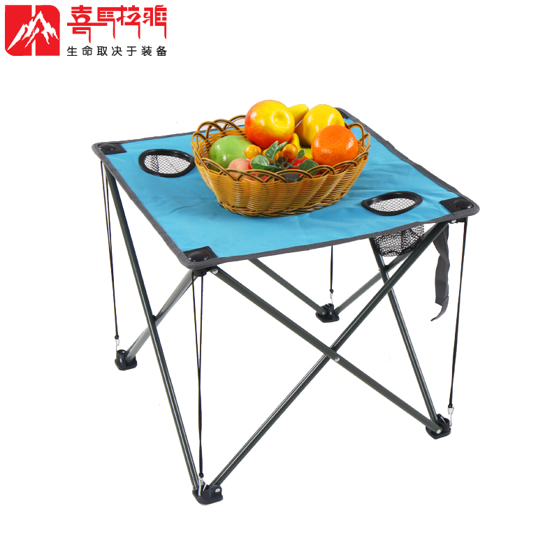 Lightweight Portable Outdoor Picnic Table And A Small Folding Cloth Tables Traveling By Car Camping Equipment In From Furniture On