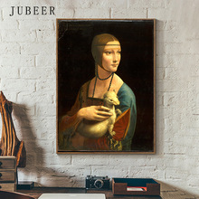 Da Vinci Oil Painting Lady With An Ermine Wall Art Picture The Virgin and Child with St. Anne Vintage Poster Wall art Canvas