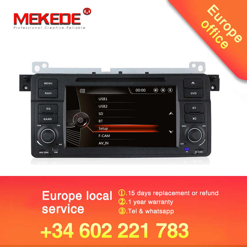 MEKEDE заводская цена 1 Din радио автомобиль BMW/E46 M3 автомобиля экран dvd e46 с gps Bluetooth radio RDS USB руль