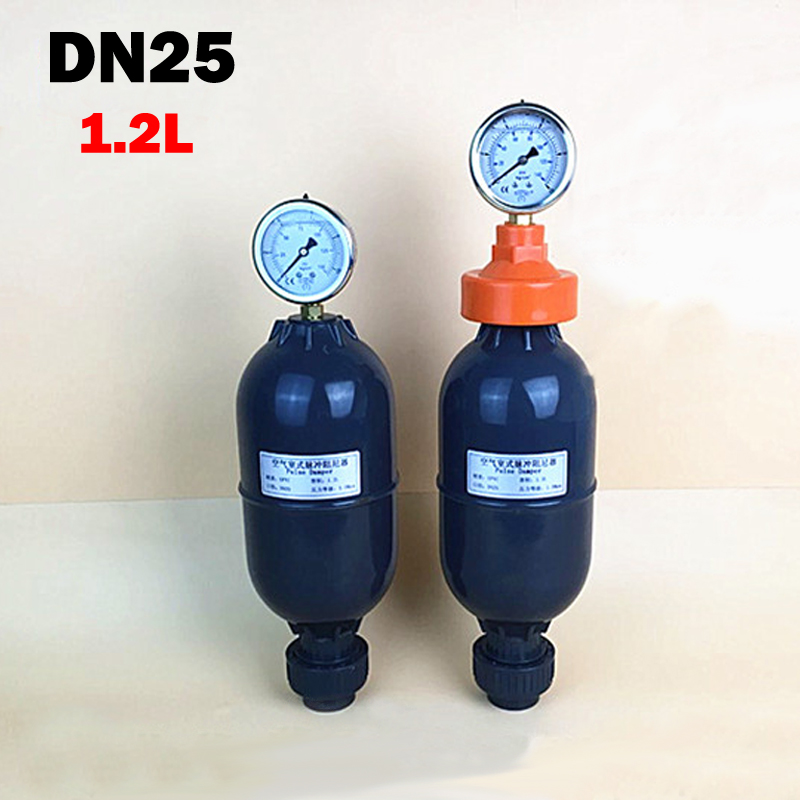 1 1 2L UPVC Air Type Pulse Dampers DN25 PVC Volumetric Buffer Tank Fittings Metering Pump